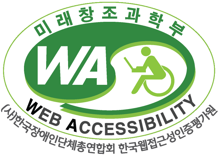 Disabled Associations Incorporated Korea South Korea Web Accessibility Web Accessibility Certification Assessment excellent site certification mark (WA certification mark)